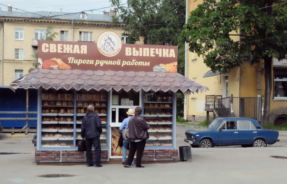russia_33