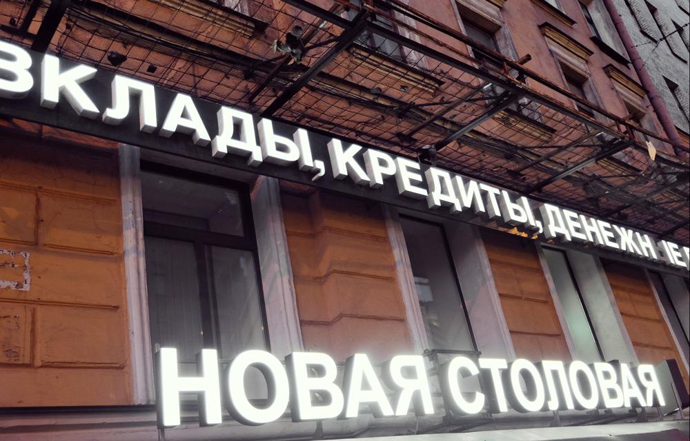 russia_74