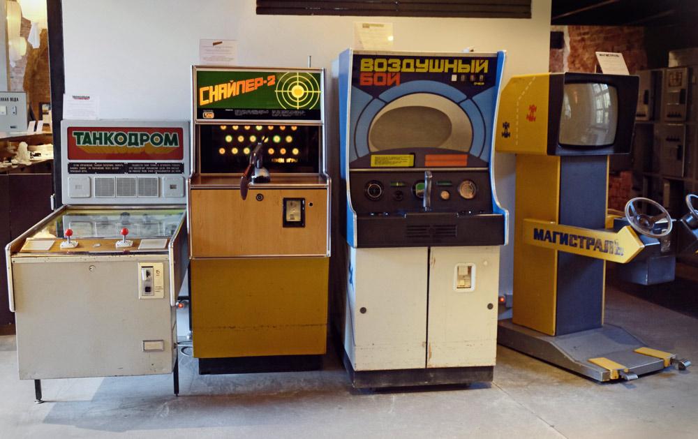 russia_arcade